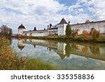 The Monastery Of Boris And Gleb ...