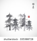 forest trees hand drawn with... | Shutterstock .eps vector #335388728