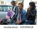 kathmandu  nepal   november 3 ... | Shutterstock . vector #335398418