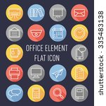 office element flat icon