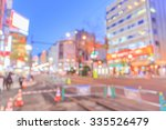shopping street view of sapporo ... | Shutterstock . vector #335526479