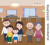 three generation family  vector ... | Shutterstock .eps vector #335553956