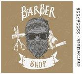 barber vector illustration of... | Shutterstock .eps vector #335567558