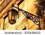 Lantern With Lisbon Symbol ...