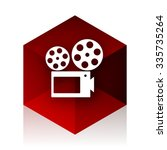 movie red cube 3d modern design ... | Shutterstock . vector #335735264
