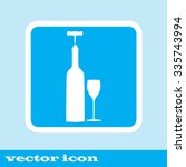 vector icons related to wine... | Shutterstock .eps vector #335743994