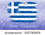 the national flag of greece... | Shutterstock .eps vector #335785859