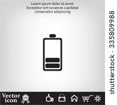 battery icon | Shutterstock .eps vector #335809988