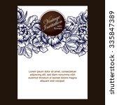 romantic invitation. wedding ... | Shutterstock .eps vector #335847389
