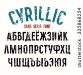 sanserif font in newspaper... | Shutterstock .eps vector #335868254