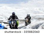 ladakh india   july 20 2015  ...   Shutterstock . vector #335882060