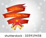 merry christmas and happy new... | Shutterstock .eps vector #335919458