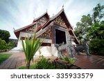 Buddhist Temple Wat Nong Bua...