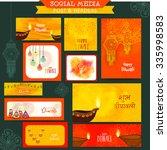 stylish social media post ... | Shutterstock .eps vector #335998583