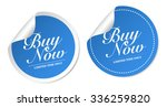buy now stickers | Shutterstock .eps vector #336259820