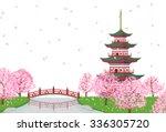 sakura cherry blossom tree ... | Shutterstock .eps vector #336305720