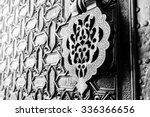 detail of an islamic door... | Shutterstock . vector #336366656