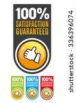 satisfaction guarantee label | Shutterstock .eps vector #336396074