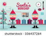 santa's workshop vector... | Shutterstock .eps vector #336437264