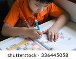 little boy writing math... | Shutterstock . vector #336445058