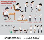 incorrect posture and office... | Shutterstock .eps vector #336665369