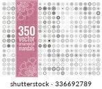 geometric circular ornament set.... | Shutterstock .eps vector #336692789