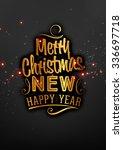 elegant christmas background... | Shutterstock .eps vector #336697718