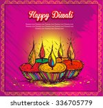 diwali card | Shutterstock .eps vector #336705779