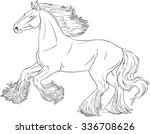coloring book with running... | Shutterstock .eps vector #336708626