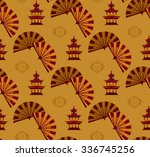 seamless pattern in the... | Shutterstock .eps vector #336745256