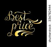 vector  illustration gold quote ... | Shutterstock .eps vector #336782444