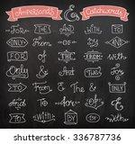 doodle calligraphic elegant... | Shutterstock .eps vector #336787736