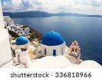 santorini greece | Shutterstock . vector #336818966