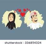 emirati love | Shutterstock .eps vector #336854324