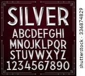 vector silver embossed font | Shutterstock .eps vector #336874829
