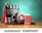 video  movie  cinema vintage... | Shutterstock . vector #336894650