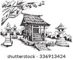 free hand sketch japanese shrine | Shutterstock .eps vector #336913424