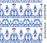 seamless paisley pattern ... | Shutterstock .eps vector #336948398