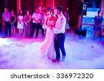 Amazing First Wedding Dance On...