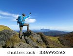 tourist with a backpack | Shutterstock . vector #336993263
