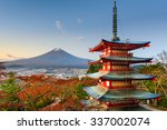 Mt Fuji Japan From Chureito - Fine Art prints