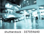 department store blur | Shutterstock . vector #337054640