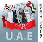 united arab emirates flag ... | Shutterstock .eps vector #337112504