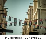 old buildings in dubai are... | Shutterstock . vector #337195616
