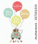 vector wedding illustration... | Shutterstock .eps vector #337201310