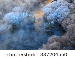 Steamy Hot Spring In The...
