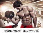 muscular bodybuilder guy doing...   Shutterstock . vector #337294046