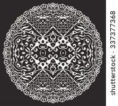 Mandala Geometric Round...
