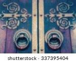 Cathedral Door. Lisbon ...