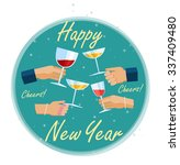 hands holding glasses with wine ... | Shutterstock .eps vector #337409480